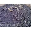 供应石墨碳素高温煤沥青