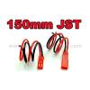 供应航模连接器,JST-SYP电池充电线,马达线,高温硅胶线
