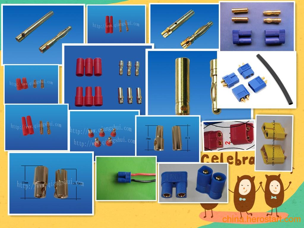 供应2.0MM香蕉插头,金插,电池插头,航模配件,航模连接器