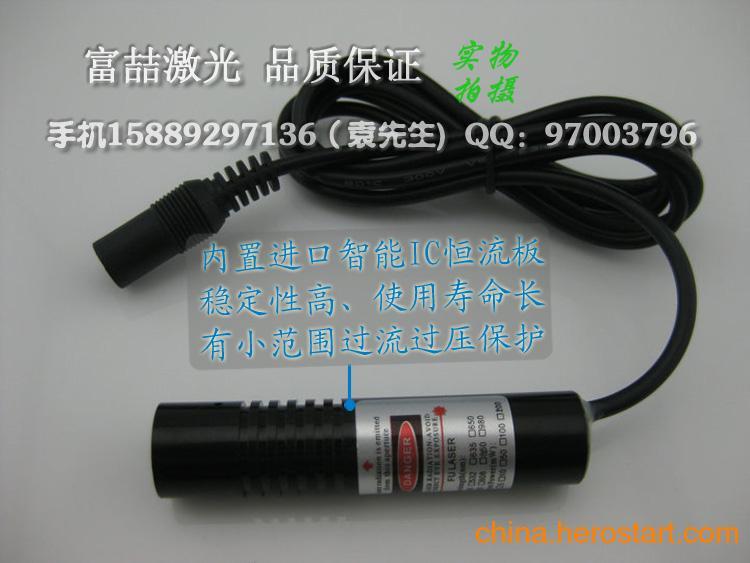 供应红光十字线激光器