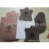 供应佛山|广州|苏州|南京|杭州|石家庄皮革商家LOGO激光雕刻机