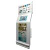 供应46寸液晶广告机采购/订购/订货/求购
