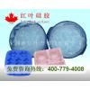 供应AB组份室温硫化硅橡胶