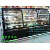 供应冰粥冷藏柜株洲哪里有卖的|厨房冰箱株洲哪里有卖的