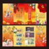 供应《花开富贵》中国小钱币礼品