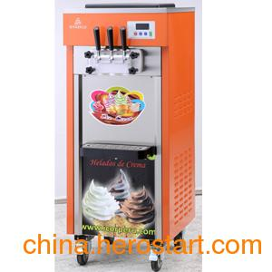 供应济南冰淇淋机|冰淇淋机加盟|彩色冰淇淋机|彩虹冰淇淋机