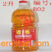 茶籽油保健茶籽油绿色茶籽油专利茶籽油
