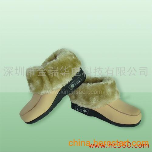 供应保健鞋,电暖保健鞋,发热保健鞋
