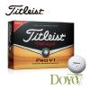 供应Titleist Pro V1 高尔夫球