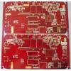 供应昆山PCB线路板厂 昆山PCB线路板厂商 昆山PCB线路板加工 昆山PCB线路板贸易 昆山线路板24小时快速打样