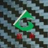 碳纤维缎纹布feflaewafe
