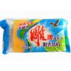 供应雕牌透明皂厂家直销批发价雕牌洗衣皂郑州总代理