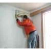 供应宁波空调维修,空调安装,空调拆装,空调移机