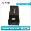 供应视频会议笔记本用ExpressCard 高清HDMI采集卡
