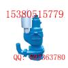 供应厂价直销FWQB70-30风动潜水泵