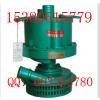 供应厂价FQ系列矿用风动潜水泵