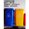南宁诺莱供应垃圾分类丨垃圾桶图片丨垃圾箱丨垃圾丨垃圾桶标识