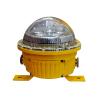 供应海洋王BFC8183 led防爆灯 BFC8183 海洋王防爆灯 海洋王LED防爆灯*固态免维护防爆灯BFC8183 【bfc8183】