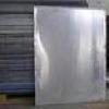 供应深圳布吉废PS版回收;大亚湾印刷废铝PS版回收;废报纸铝基版回收