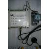 供应无线采集 无线开关量 继电器信号无线传输