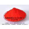 供应刷大红纸专用用德颜牌3132大红粉