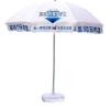 供应常州广告太阳伞