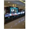 供应专业装饰设计化妆品柜台、珠宝柜台、服装柜台