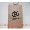 供应榆林礼品袋制作 无纺布袋 纸袋子设计 厂家定做