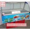 供应杭州冰粥展示柜设备 哪有卖的 多少钱一台