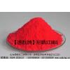 供应橡胶塑料用德颜牌耐晒红BBS