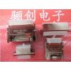 供应J36A矩形连接器插座J36A-9ZJB