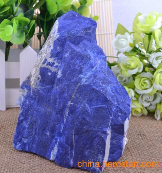 供应青金石原石