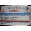 供应豆浆伴侣豆浆粘稠剂优惠