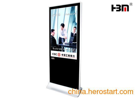 供应网络多媒体广告机-厂家(HBM品牌)