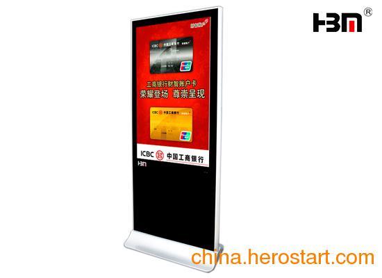 供应楼宇液晶电视广告机