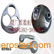 厦门维数卫浴北京赛车pk10开奖模具feflaewafe