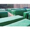 供应广州集装箱帆布 从化低价帆布 从化2*2帆布 帆布厂家