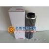 供应卡尔玛923110.0057液压油滤芯