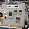 专业水电工程、铁棚、铁门等等安装设备工程