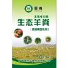 供应旺青有机肥 海南有机肥 海南热带作物种植专用有机肥