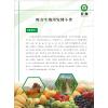 供应海南有机肥海南生物菌剂 旺青有机肥土壤改良专家