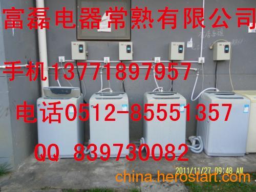供应双投币洗衣机