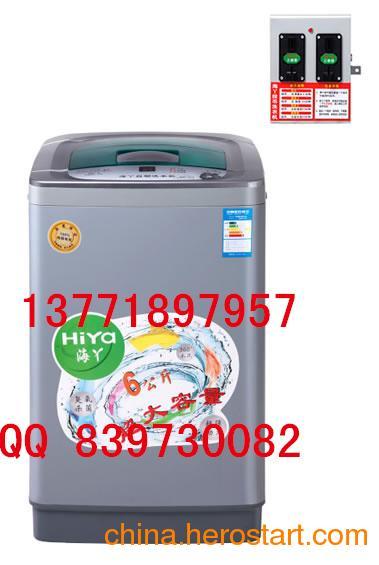 供应富磊投币洗衣机