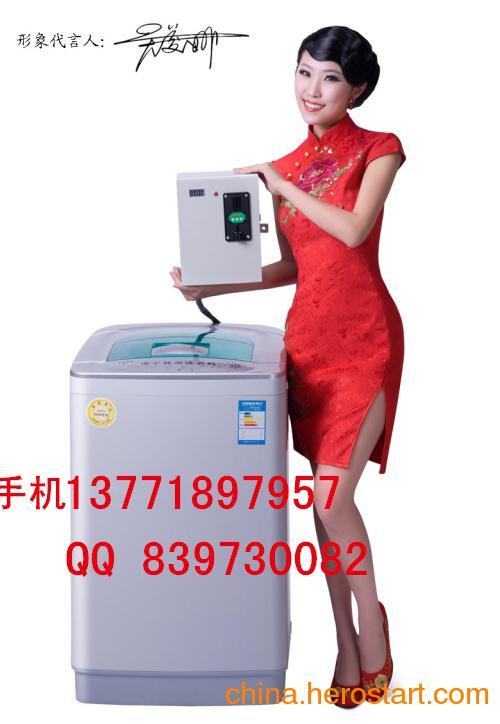 供应自动式投币洗衣机