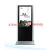 供应太原液晶广告机/忻州液晶广告机/吕梁液晶广告机