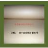 供应湖南怀化双面环保牛皮纸价格/三星手机盒指定用纸