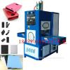 供应三星手机皮套电压机器 电压式手机皮套热合机 自动送料皮套机器