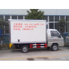 供应2-10吨各类型冷藏车