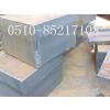 供应钢板切割配重块 钢板零割价格