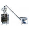 供应炖鸡料包装机;粉类包装机械、稳定性的包装机;高质量的包装机